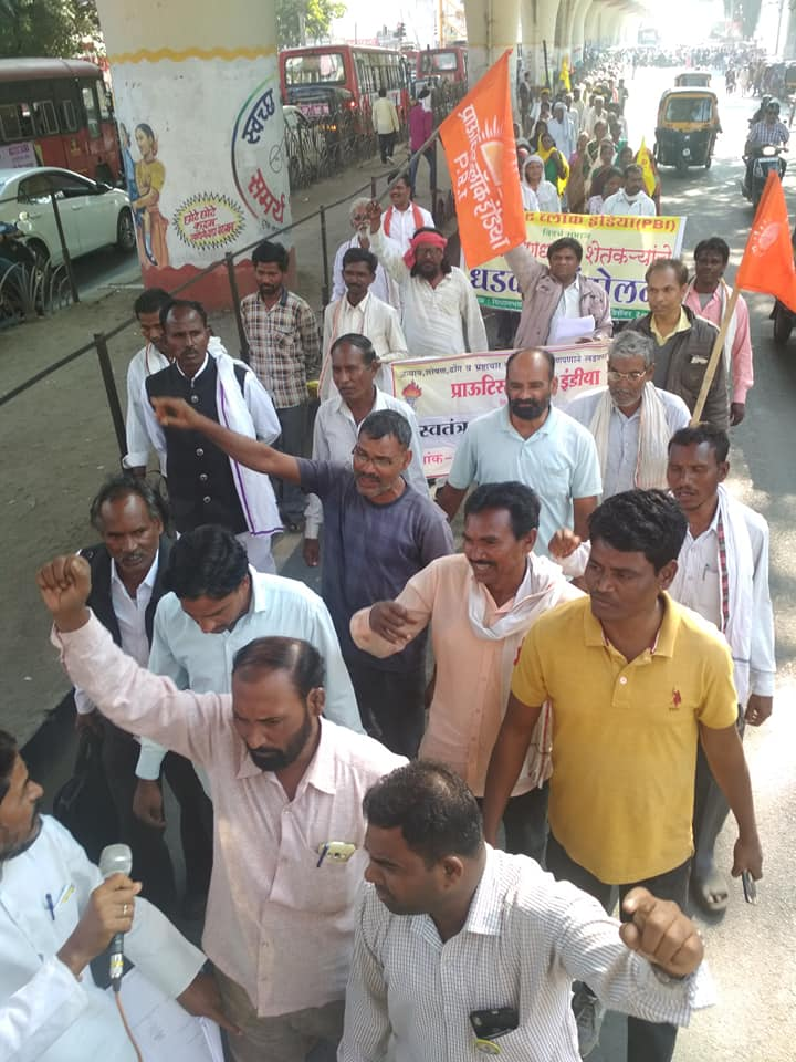 Proutist Bloc, India (PBI) Holds a Rally in Nagpur; Demands Statehood to Vidarbha
